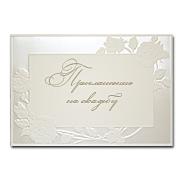 Свадебное приглашение 150014w