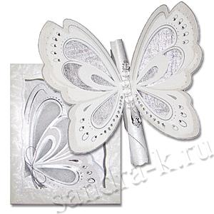 Открытка-бабочка серебристая 108985