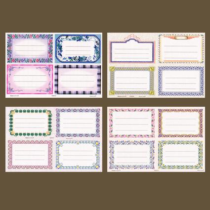 Этикетки для тетрадей и учебников 74012