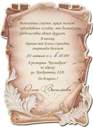 Стих учителю русского языка на 8 марта