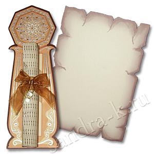Подарочная открытка-свиток 119062