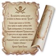 Приглашение на новогоднюю вечеринку 140094-NE-2