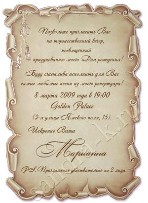 Инструкция Заполнения 2 Мп Квартальная