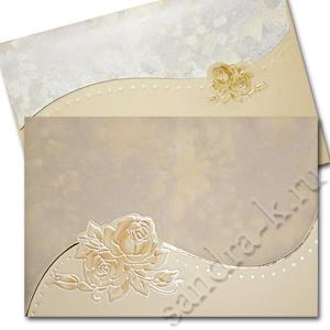 Открытка с конвертом 150023