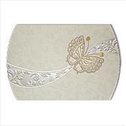 Открытка с бабочкой 170248