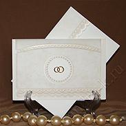 Пригласительные на свадьбу с кольцами 171055-ok