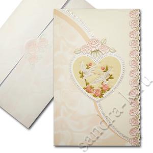 Приглашение на свадьбу с текстом 190127