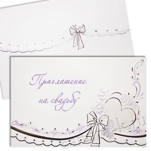 Свадебная пригласительная открытка TBZ 114480