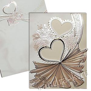 Свадебная пригласительная открытка TBZ 114743