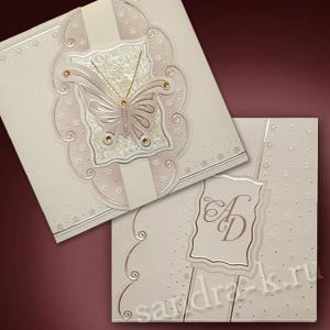 Подарочная открытка с бабочкой 108344