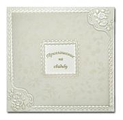 Приглашение на свадьбу 140101-wed