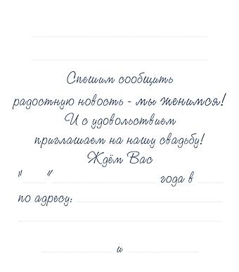 Правление русских царей схема