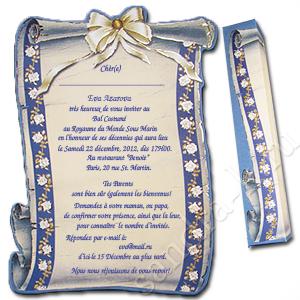 Приглашение на День рождения ребенка 119088dr