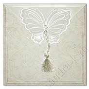 Подарочная открытка с бабочкой 120020