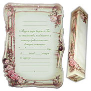 Свиток-приглашение на свадьбу 119092w